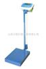 HCS-200-RT电子人体秤 身高体重秤厂家 身高体重秤批发 身高体重秤直销
