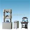 QX水泥块压力试验机,水泥块压力测试仪,水泥块压力检测仪
