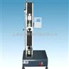 QX线束端子拉力测试仪,线束端子试验机供应,汽车线束端子试验机厂家,