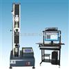QX金属杨氏模量试验机价格,非金属杨氏模量试验机