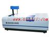 GJ03-Z01全自動激光粒度儀