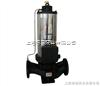 PBG型万博亚洲manbetx管道屏蔽泵