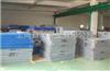 SCS【高品质】1t|2吨|3T|5吨电子磅秤厂家报价【低利润】