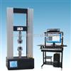 QX玻璃纤维弹性模量试验机,玻璃钢弯曲强度试验机