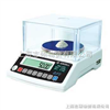 BH2-600上海英展电子天平高经度电子天平600克0.01g