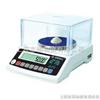 BH2-300上海英展实验室电子天平万分之一天平