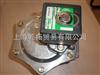 HBXB320A200ASCO直角式脉冲阀, ASCO直角式3/4寸-2寸半角座阀,ASCO