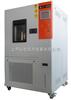 JY-HF恒温恒湿试验箱
