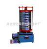 ZBSX-92A型顶击式标准振筛机,电动震筛机,震击式标准震筛机