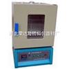 SYD-3061(82型)沥青旋转薄膜烘箱/82型沥青薄膜烘箱
