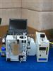 CCR-1000G-流动加氢反应装置
