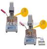 SZR-5、6、7型瀝青針入度儀/針入度儀/瀝青針入度