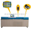 LYY-7A型调温调速沥青延伸度仪/沥青延伸仪/低温沥青延伸仪