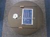上海车载保险箱|车载隐形保险箱|车载保险箱批发|车载保险箱供应
