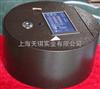 车用隐形电子密码箱|车用电子密码箱|车载电子密码箱|上海车用隐形电子密码箱
