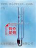 M294984乌氏玻璃毛细管粘度计报价