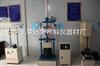 提供商品混凝土攪拌站試驗儀器/混凝土攪拌站試驗室儀器