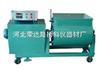 混凝土單臥軸攪拌機/混凝土強製式攪拌機