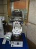 TVE-1100A氨基酸分析试管浓缩仪新产品上市