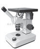 XJP-100型单目倒置金相显微镜