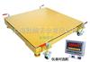 SCS-KS-H1C高度可调移动式电子小地磅