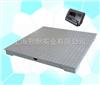 SCS-KS-A1P带打印电子地磅,不干胶打印磅秤