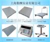 SCS内置带打印仪表地磅,不干胶打印磅秤,微打型电子地磅