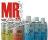 MR76S磁悬液|MR76S磁悬液价格|深圳MR76S磁悬液|MR76S磁悬液价格