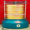 6611型標準電動振篩機/電動振篩機