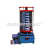 ZBSX-92A型震击式标准振筛机/震摆仪/振摆仪/标准振筛机