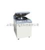 DL-5000B低速冷冻多管离心机