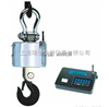OCS-SZ-BC【大量批发】无线电子吊称 无线电子吊磅