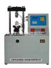 YZM-IIC型路面材料强度试验机/路面材料强度试验仪(屏显打印路强仪)