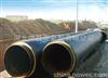 聚氨酯直埋保温管--地下管网保温发泡做法--保温管道