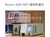 Waters 600E-2487Waters 600E-2487-液相色谱仪