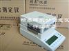 JT-60精泰牌 笋干快速水分测定仪 脱水蔬菜水分仪,水分检测仪,水分分析仪