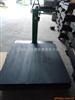 TGT-10001吨机械磅秤々单标尺机械磅秤々机械磅称价格