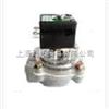 VCEFBM8316G001美国ASCO353系列脉冲除尘阀/ASCO脉冲除尘阀