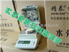 JT-60精泰牌 稻秸秆快速水分测定仪 生物能发电厂专用,水分检测仪,水分测量仪,水份仪