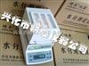 JT-100精泰牌JT-100钙片水分检测仪 液体钙含水量测定,水分分析仪,水分仪,水份仪