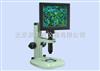 LCD-80601高清LCD視頻顯微鏡