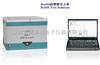 EDX-2EDX-2 能量色散型X射线荧光光谱仪