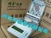 JT-80牛初乳水分测定仪 蛋白粉水分测试仪 胶原蛋白水分仪,水分检测仪,水分分析仪,水份仪