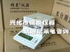JT-60精泰牌 肉糜水分仪 肉松水分仪 猪肉脯水分仪,水分分析仪,水分测定仪,水份仪