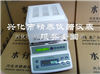 JT-120精泰牌 高分子胶粘剂水分仪 水基性胶粘水分测定仪,水分分析仪,水份仪