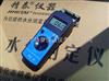 JT-T供应常州地区筒子纱水分测定仪 棉纱水分检测仪,水分仪,水份仪