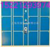 自动储物柜¥上海自动储物柜¥自动储物柜尺寸¥自动储物柜价格