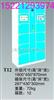 超市条码柜¥上海超市条码柜¥超市条码柜尺寸¥超市条码柜价格