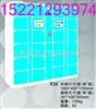 电子储物柜¥上海电子储物柜¥超市电子储物柜¥电子储物柜价格