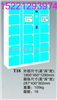 投币储物柜¥上海投币储物柜¥投币储物柜直销¥投币储物柜价格
